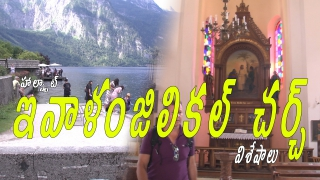 Hallstatt's church for Evangelists holds a history that is centuries old